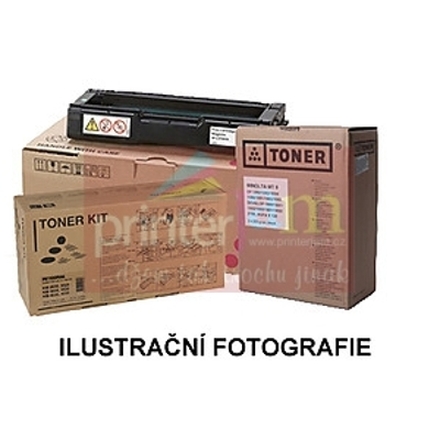 toner Sharp AR 122  cartridge 1x238g, alternativní